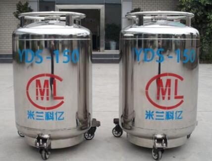 YDS-150-80液氮罐