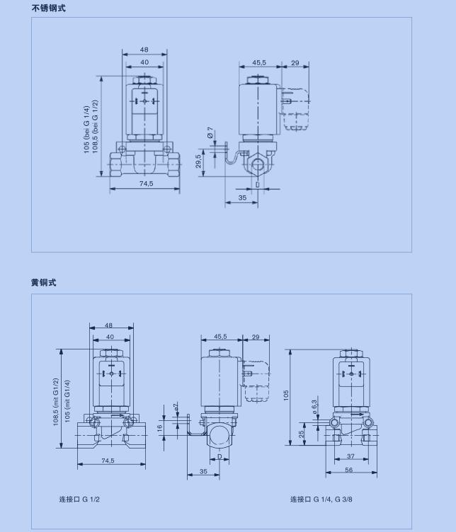 burkert黄铜式电磁阀,0255系列接线图图片