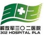 302医院
