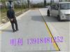 桦甸地磅厂家报价-◆选多大尺寸?18米16米12米9米-3米