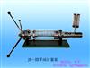 JB-3型手动计量泵