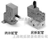 -SMC二位五通雙電控電磁閥現貨型號,VXP2380-40-4G