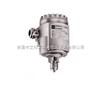 中国销售德国E+H模拟型PMC133IZ压力变送器¥E+H压力变送器一级经销