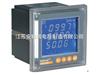 Acrel-3000電力監控軟件在上海核工院智能配電系統中的應用