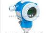德国E+H压力传感器Cerabar S PMC71系列现货销售