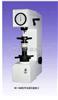 【手动】HR-150A型手动洛氏硬度计厂家直销