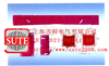 LCDLCD履带式电加热器