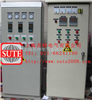 BXP型隔爆配电箱