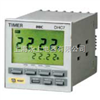 DHC6A多制式時間繼電器