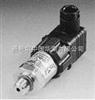 HYDAC贺德克系列流量传感器