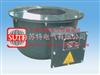 反应釜电加热器反应釜电加热器