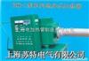 GHK系列热风加热器