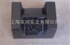 SR2公斤铸铁砝码|1公斤铸铁砝码|M1等级铸铁砝码
