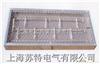 SRW型系列SRW型系列电加热元件