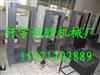 XYL-50-5000N塑料拉力试验机厂家