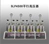 SLP4500平行高压器