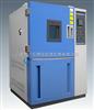 JR-GDW-JB高低温交变湿热试验箱