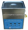 TH台式数控超声波清洗机