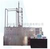 华安HA221-40-48-C