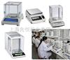 电子天平(上海产的)100克分析天平价格