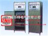 DYK干式除灰专用加热设备DYK干式除灰专用加热设备
