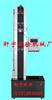 XYL-50-5000N电子塑料拉力试验机