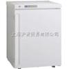 HYC-68嵌入式医用冷藏箱