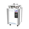LDZX-50FBS上海申安50立升不锈钢立式灭菌器 翻盖型