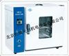 HR/101-0E电热恒温鼓风干燥箱价格