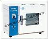 HR/202-1E北京电热恒温干燥箱价格