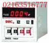 DH48S系列数显时间继电器