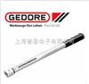 4150-4151供应德国吉多瑞gedore预设扭矩扳手4150-4151