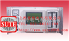 WDK系列30KW1便携式WDK系列30KW1便携式