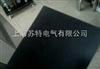 FR-4黑色絕緣環vr1.5分彩計劃氧玻璃纖維板