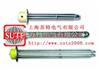 锅炉管状电加热元器件锅炉管状电加热元器件