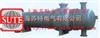 高镍合金电加热器高镍合金电加热器