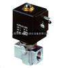 德国GSR 直动式电磁阀B7825/1104/7005