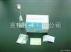 M401872砷快速测定试剂盒报价