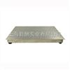 SCS-KS2吨1m*1m不锈钢电子地磅多少钱