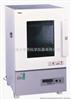 SH01G恒温恒湿试验箱 不锈钢板试验箱 重庆四达SH01G恒温恒湿试验箱