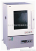 SH05G恒温恒湿试验箱 3KW重庆四达试验箱 60*70*110CM恒温试验箱