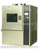 SM/S001霉菌试验箱 重庆四达120L霉菌试验箱 40*50*60CM霉菌试验箱