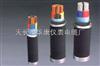 防蚁电缆FYH生产厂家,防鼠防蚁电缆