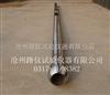2米不锈钢取样管