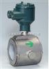 现货SE204MN-EER4C-LS2-A2H2/NF1/SCT横河电磁流量计现货SE204MN-EER4C-LS2-A2H2/NF1/SCT横河电磁流量计