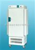 上海培养箱 光照培养箱GZP-250S