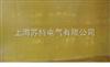 st環氧板1-2mm