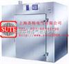ST6353烘箱