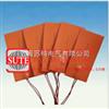ST6546硅橡胶加热板