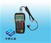 TT140ATT140A超声波测厚仪